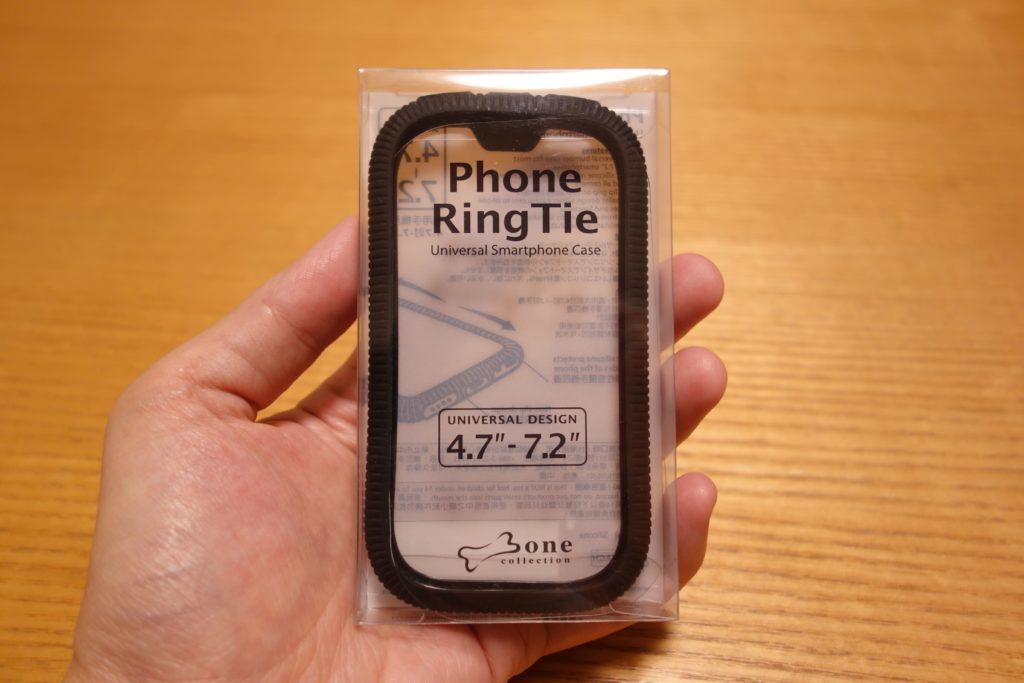 BONE Phone Ring Tie