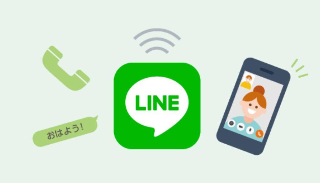 LINE MOBILE 評判と感想