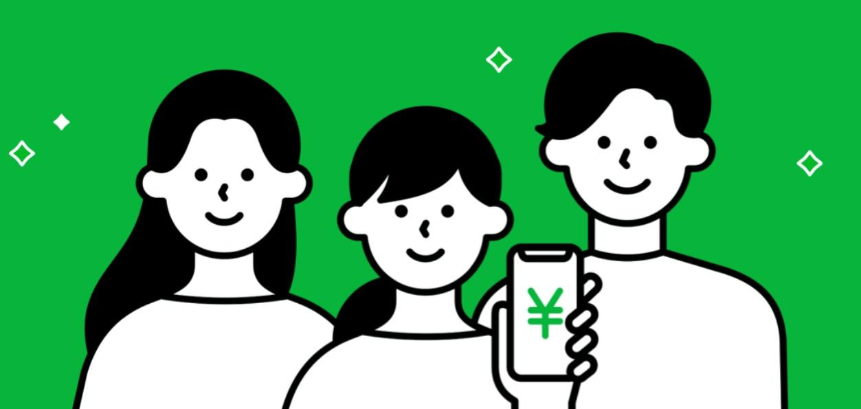 LINE モバイル 評判と感想