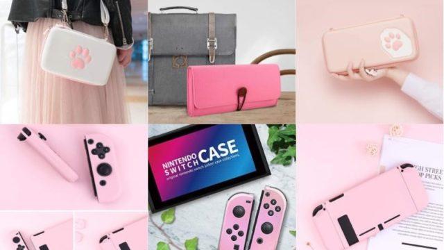 任天堂スイッチ用ピンクのかわいいカバーとケース