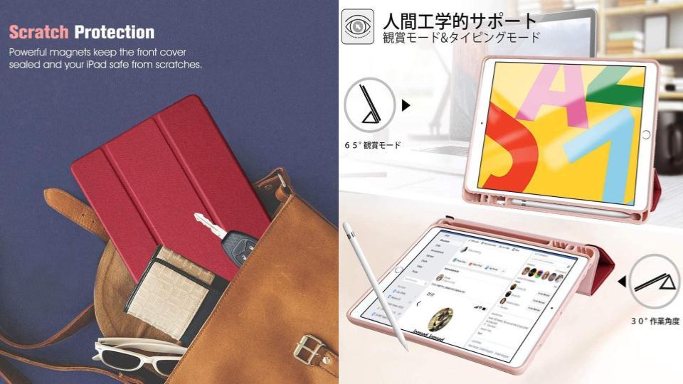 おしゃれなiPadケースとカバー(10.2インチ 第7世代)