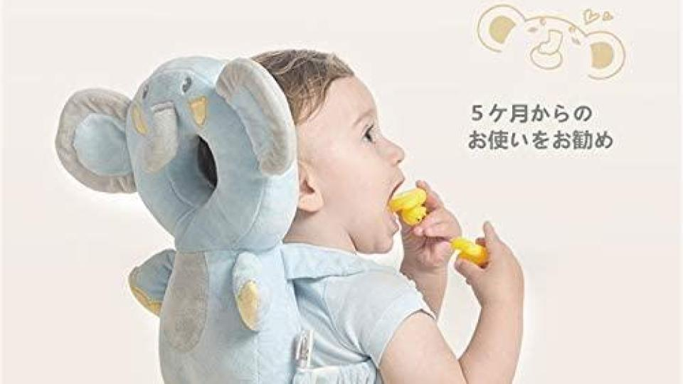 赤ちゃんの怪我防止リュックおすすめ人気ランキング